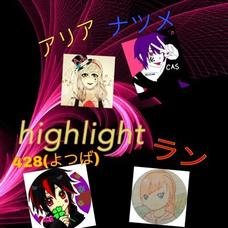 highlight 公式のユーザーアイコン