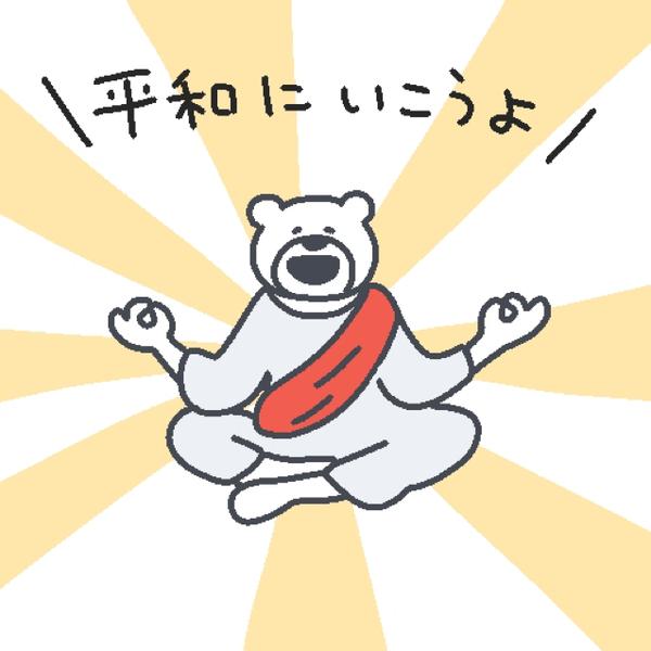 なな/nanaのユーザーアイコン