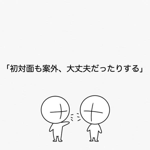 あるまのおかか(🚹)のユーザーアイコン