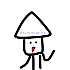 するめ@nana投稿一旦休止のユーザーアイコン