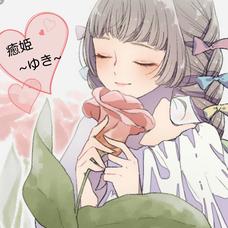 癒姫~ゆき~@ハッピーエンドorバッドエンド【募集中】のユーザーアイコン