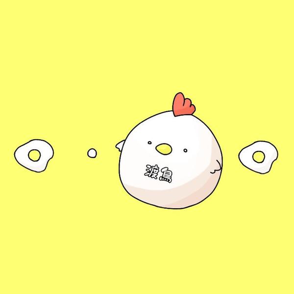 渡鳥@放置民のユーザーアイコン