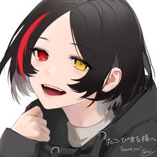 🐙(たこ)'s user icon