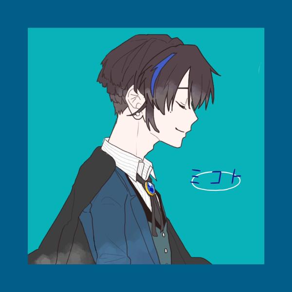 鈴村ミコトのユーザーアイコン