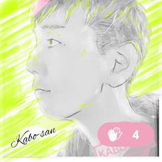 カボさん's user icon