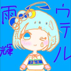 ウテル*꒰(@`꒳´)꒱マンボーのユーザーアイコン