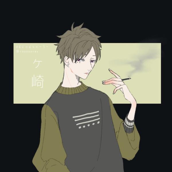 ヶ崎のユーザーアイコン