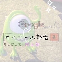 なっちゃん(・∀・)/★♪'s user icon