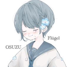 OSUZU@Flügelのユーザーアイコン