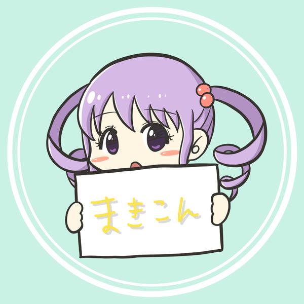 Makki_konのユーザーアイコン
