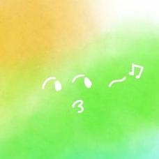樹🔰拍手コメありがとうございます✨'s user icon