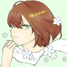 ginnanのユーザーアイコン