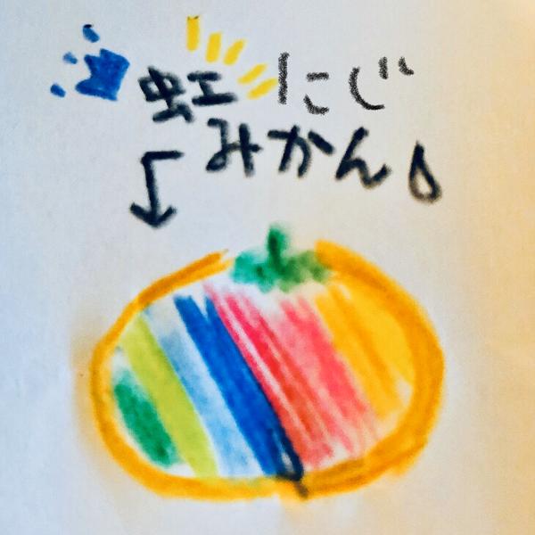 虹にじみかんのユーザーアイコン