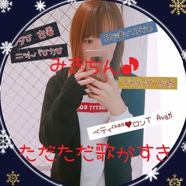 みきちん♪🐾⑅⃝🦔my pace⑅⃝🐢千本桜with♡aayaのユーザーアイコン