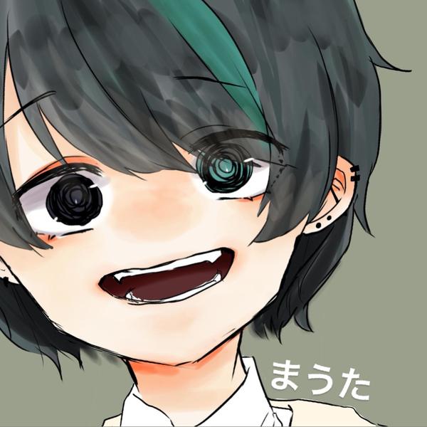 まうた@再開!!のユーザーアイコン