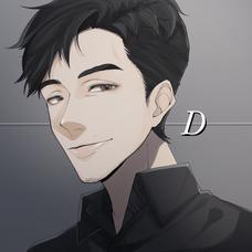 D's user icon