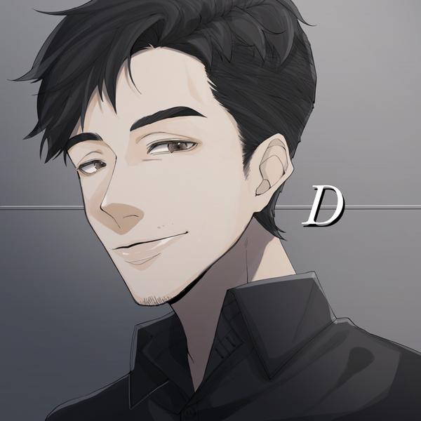 Dのユーザーアイコン