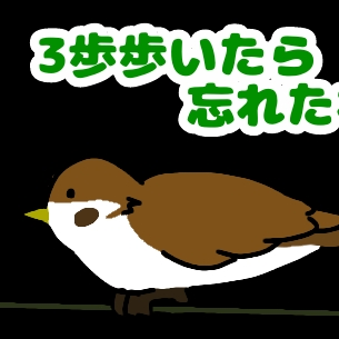 ナイロン鳥のユーザーアイコン