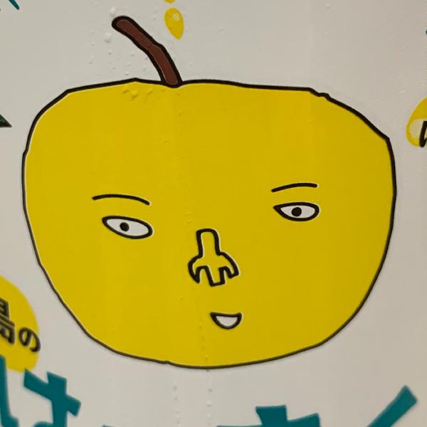pharman(ふぁーまん)のユーザーアイコン