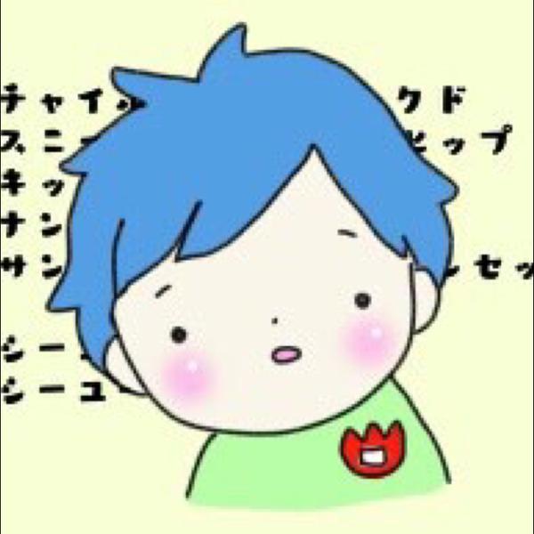 お豆腐@🗿📛完治してるようで歌うと腰がうっ!💥💥💥のユーザーアイコン