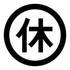七男7️⃣《休止中》(ง˘ω˘)วのユーザーアイコン