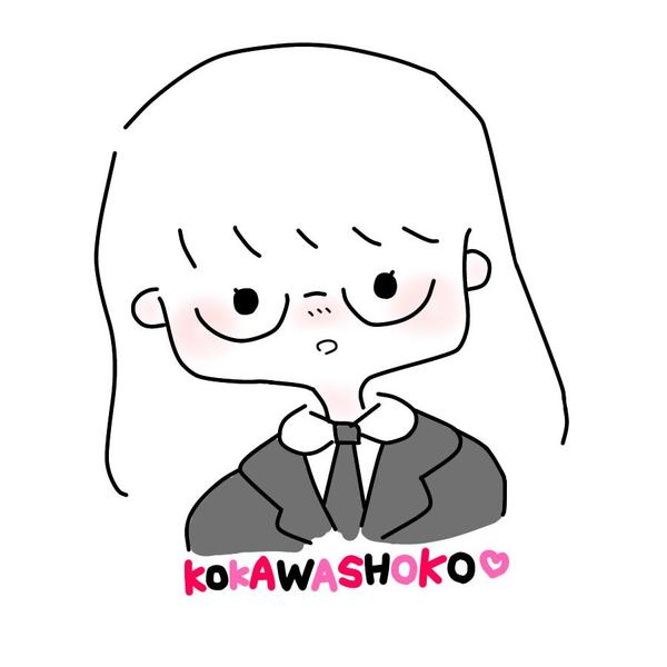 コーカワショーコのユーザーアイコン
