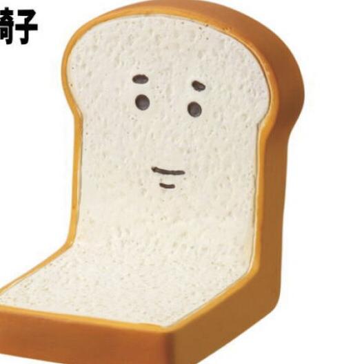 ぱん-PAN-(パンべい)@休止中のユーザーアイコン