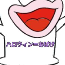 人妻's user icon