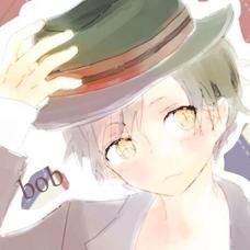 ボブ♪'s user icon