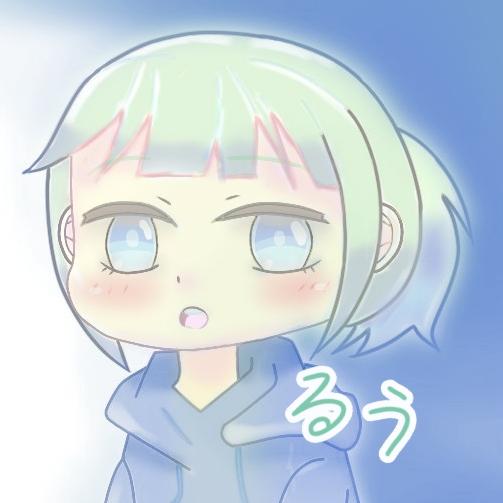 るう( *¯ ꒳¯*)のユーザーアイコン
