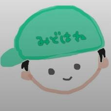 緑のはねのユーザーアイコン