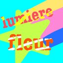 lumière fleurのユーザーアイコン