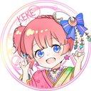 KEKEのユーザーアイコン