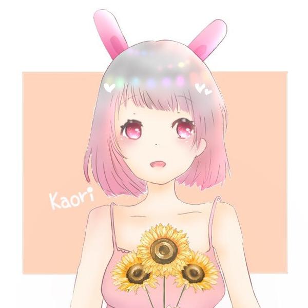 Kaori馨🌻*°のユーザーアイコン