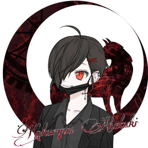 🌸黒桜龍 暁🍃のユーザーアイコン