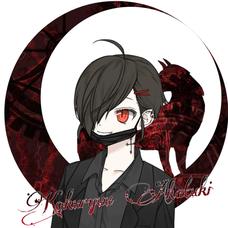 🌸黒桜龍 暁🍃 ⚜️のユーザーアイコン