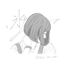 葉澄のユーザーアイコン