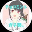 みと🍒's user icon