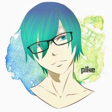 pike(ピケ)@鼠🐁📡のユーザーアイコン
