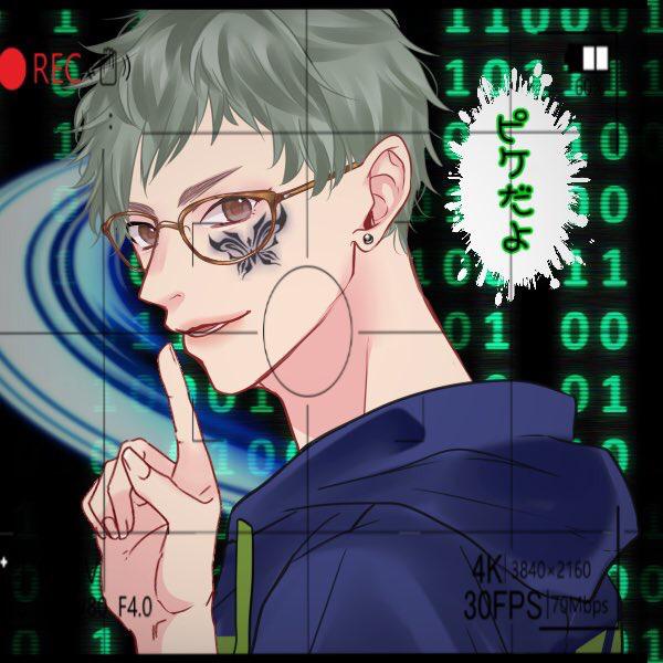 pike(ピケ)@電気鼠(◉︎ɷ◉︎ )〜のユーザーアイコン