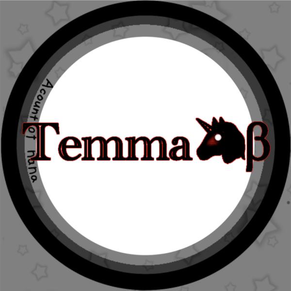 Temmaのユーザーアイコン