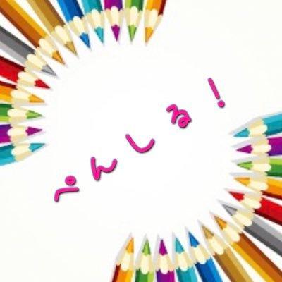 ぺんしる!のユーザーアイコン