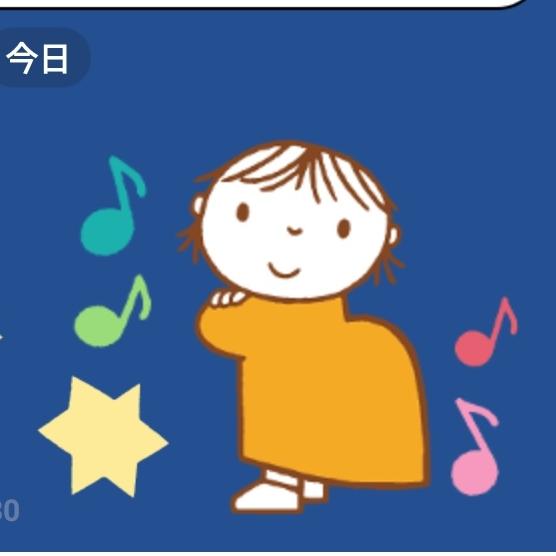 みつき🍀なかなか歌えなくて聴きnana中心のユーザーアイコン