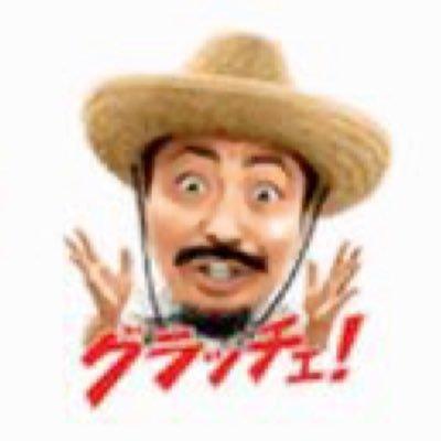 グラッチェのユーザーアイコン