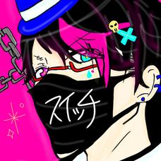 スイッチ☆*。's user icon