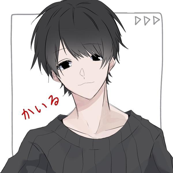 かいる(吸い込み検定3級)'s user icon