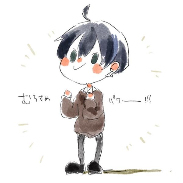 群鮫's user icon