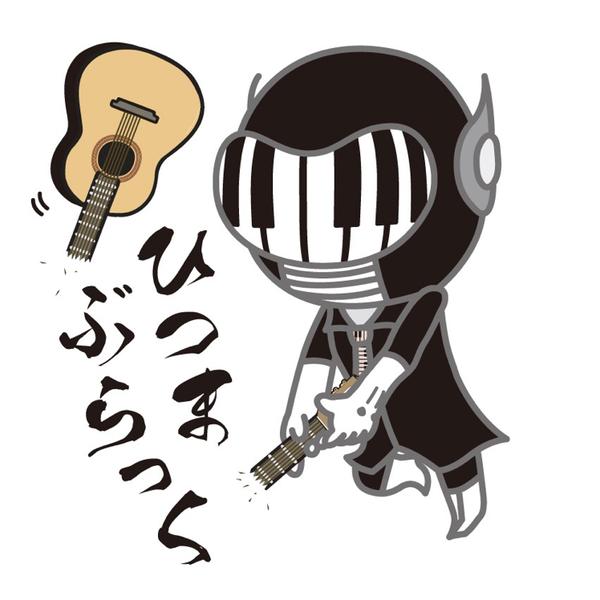 ひつまぶ氏's user icon