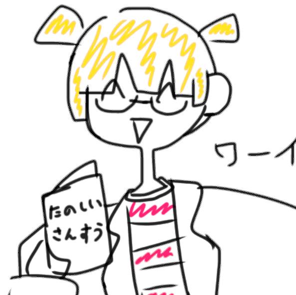 ミルクティーのユーザーアイコン
