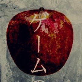 りんごのひとのユーザーアイコン